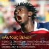 Sport social news portal webdesign